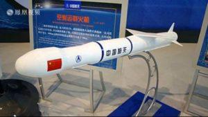 H-6 rocket