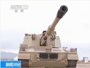 PLZ-45 self propelled howitzer