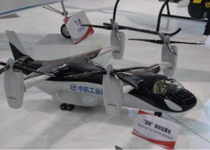 Blue Whale rotorcraft