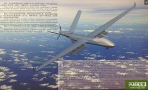 Wing-Loong II Drone