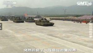 China ZTZ-99A Tank