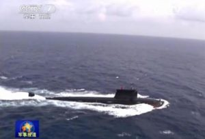 Chinese submarine in CCTV's military report