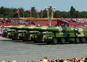 DF-26 ASBM on China 9.3 military parade