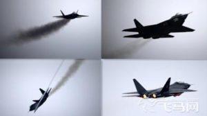 Black smoke from J-31 fighter