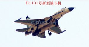 D1101 J-11 fighter
