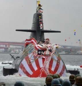 Sekiryu Red Dragon of Sōryū-class submarines launched