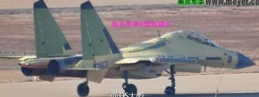 China's J-16 electronic-jamming aircraft