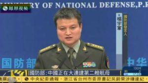 Chinas Ministry of Defence Spokesman Yang Yujun