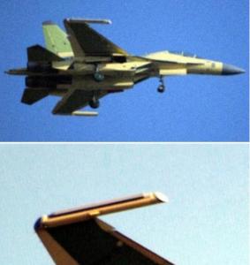 J-16 electronic-jamming aircraft