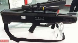 China's PY132A Laser Gun