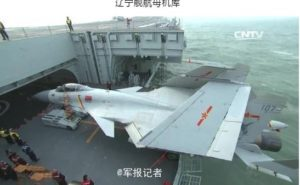 J-15 entering hangar of Liaoning Aircraft Carrier