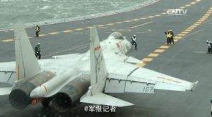J-15 fighter to be launched on Liaoning Aircraft Carrier