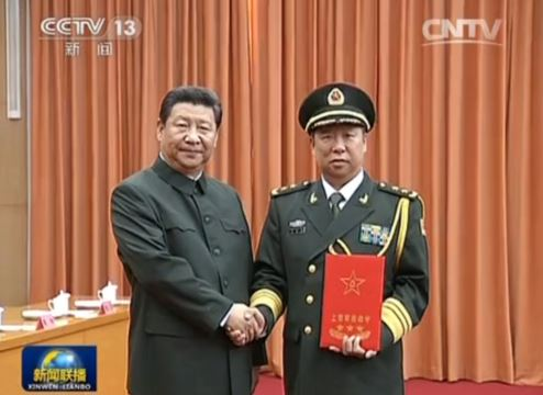 Li Zuocheng receives appointment from President Xi