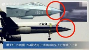 Tu-204 radar electronic testing aircraft for J-20