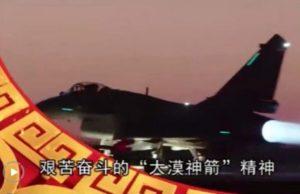 J-10B fighter in training on CCTV