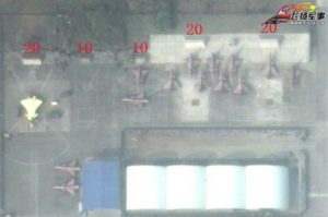 J-20's reserved space