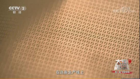 J-20 to use metamaterials for better stealth performance | China